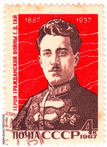 Fotografia  USSR - CIRCA 1967: Postage stamp printed in USSR with a portrait of G