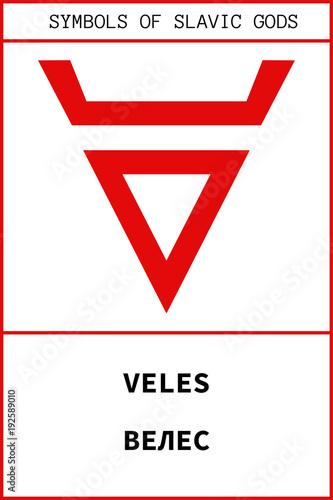 Fotografie, Obraz Symbol of VELES ancient slavic god