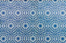 Arabic Style Pattern Blue Lines On White Background