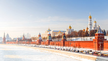 Winter Panorama Of The Moscow Kremlin, Russia