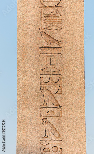Tela ancient egyptian obelisk with patterns and hieroglyph
