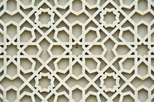 Islamic Geometry Pattern Made From Ground Fibre Reinforcement Concrete Used As Building Facade Wall Decoration.