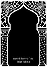 Architectural Arab Arch. Photo Frame Laser Cutting. Stencil. Oriental Style. One-piece Vector Spline.