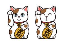 かわいい招き猫 小判...