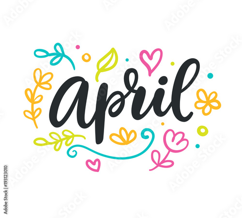 April. Spring modern calligraphy Wall mural