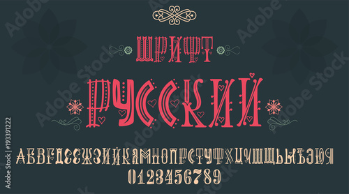 Fotografie, Obraz  Cyrillic font