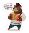 Russian fun bear playing accordion. Welcome to Russia, banner. Cartoon vector illustration
