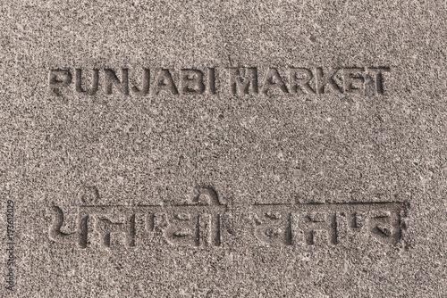 Αφίσα  Punjabi Market