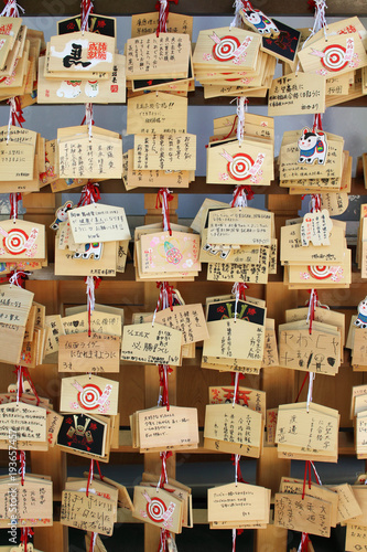 Translation: The wooden-plate prayer (ema) at Atago Jinja фототапет