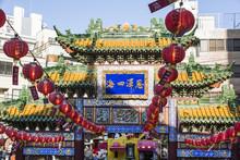 "Tor Im ""Chinatown"" Von Yokohama In Japan."