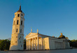Cathedral in the old town of Vilnius, Lithuania, Europe