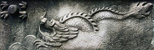 Embossed In Stone, Chinese Dra...