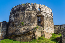 One Of The Towers Of The Old Fort (Ngome Kongwe) Also Known As The Arab Fort In Stone Town, Zanzibar Island, Tanzania, East Africa, Seen From The Inside.