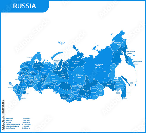 The detailed map of the Russia with regions or states and cities, capitals Fototapet
