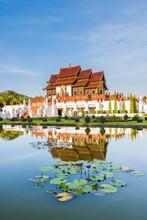 Royal Park Rajapruek, Chiang Mai, Thailand. Royal Pavilion At Sunset.
