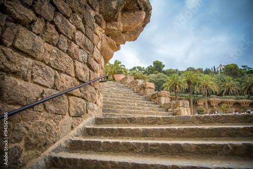 Fotografie, Tablou  Stairway in Park