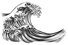 Great Wave Japanese Style Engr...