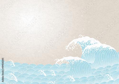 Fényképezés 波 和風文様
