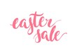 Hand drawn lettering, easter sale, green, isolated. Advertising inscription for annual fair, markets, shops. Vector illustration of sell-out