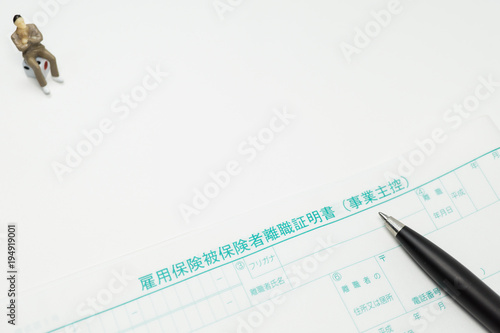 Photo 雇用保険の離職証明書と男性