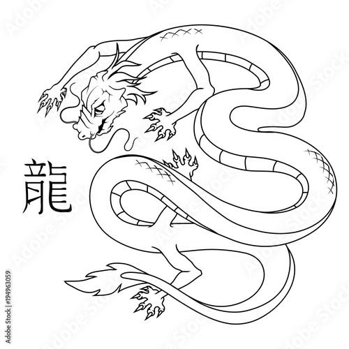 Symbol Of China Traditional Chinese Dragon Logo Translation
