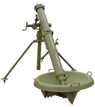 Mortar Cannon Gun