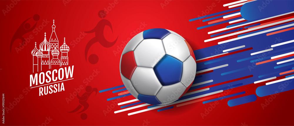Futbol, piłka nożna, filiżanka, Moskwa, Rosja, Plakatowy projekta tła szablon, Wektorowa ilustracja.