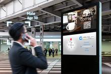 Intelligent Digital Signage , ...