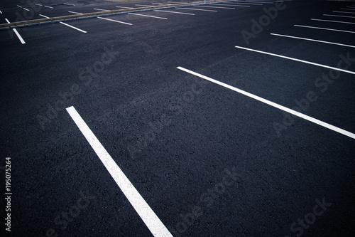 Photo Acres of empty parking spaces