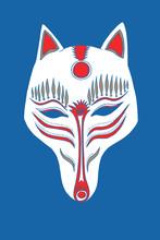 Fox – Japanese Mask