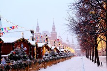 Moscow, Russia. State Historical Museum And Moscow Kremlin