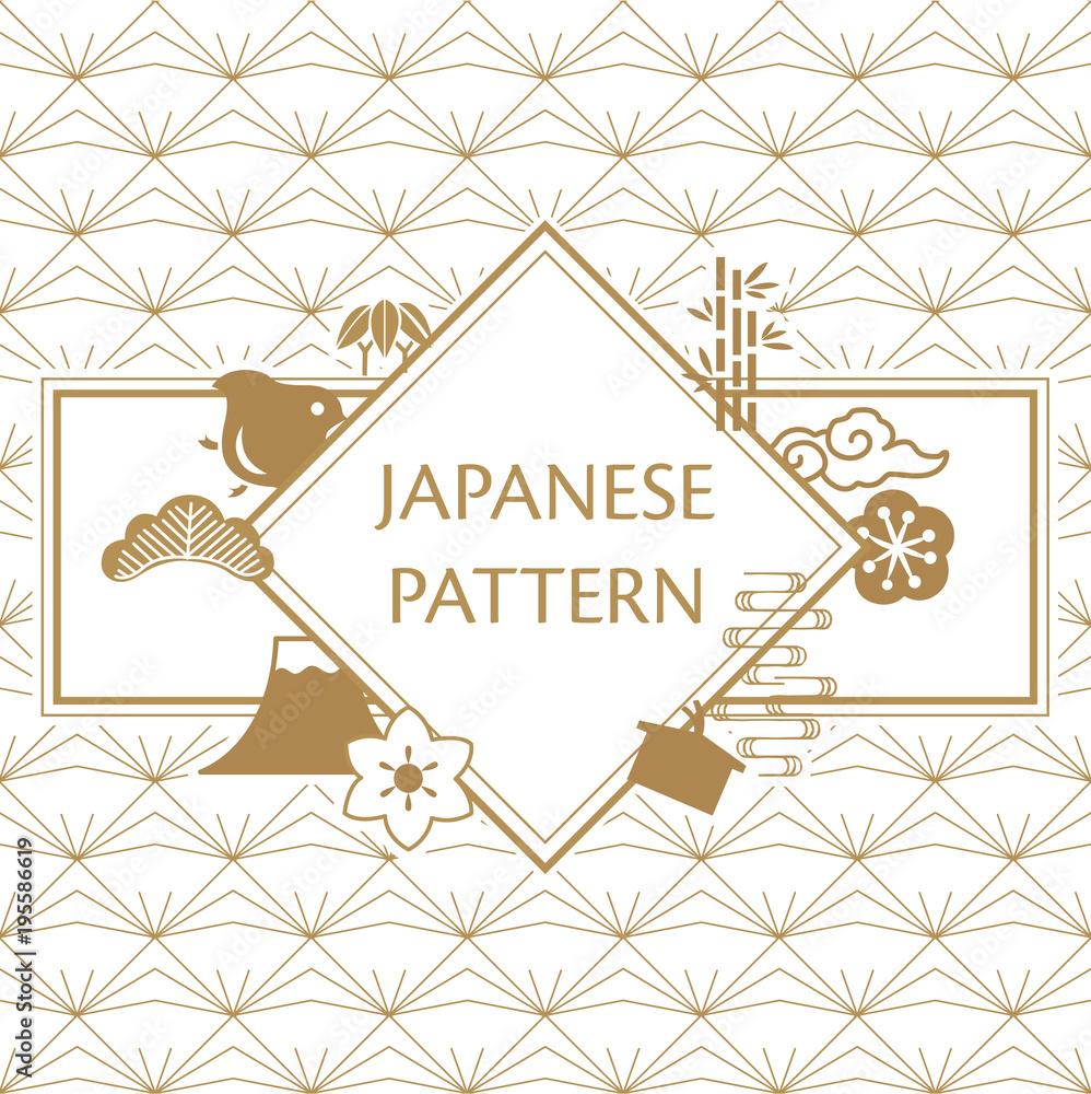 Fototapeta Japanese pattern vector. Gold frame with geometric background. Fuji mountain, bird, bamboo, tree, cherry blossom elements.