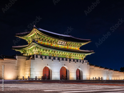 Gwanghwamun gate of Gyeongbokgung palace Poster