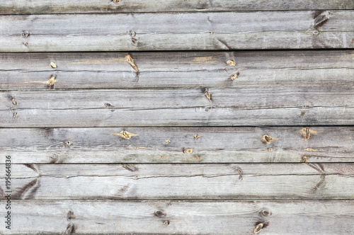 The texture of the old wooden fence boards - Buy this stock