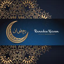 Ramadan Kareem Greeting Card D...