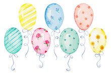 Set Of Seven Colored Balloons. Hand Drawn Watercolor Illustration