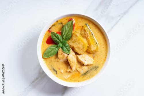 Valokuva pumpkin curry