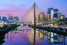 Sao Paulo Sunset Landscape - B...