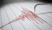 Seismograph For Earthquake Det...