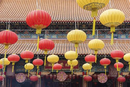 Wong Tai Sin Temple in Hong Kong city, China Poster