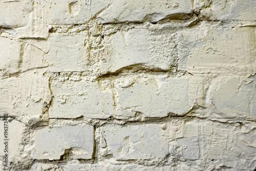 Foto auf AluDibond Alte schmutzig texturierte wand Yellow brick wall texture closeup
