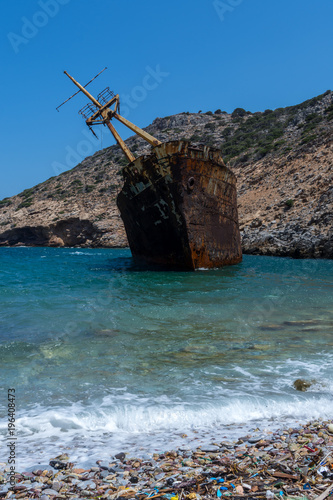 The rusty shipwreck of the Amorgos from a closer view Canvas Print