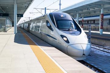 Pogled na brzi vlak za metke CRH