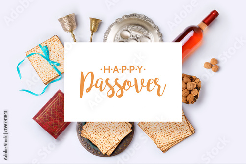 Jewish holiday Passover banner design