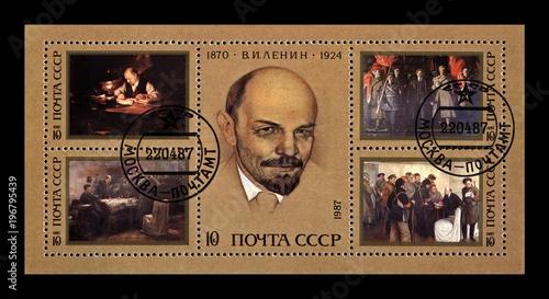 Photo  Vladimir Uliyanov (Lenin, 1870-1924), famous politician proletariat leader, circa 1987