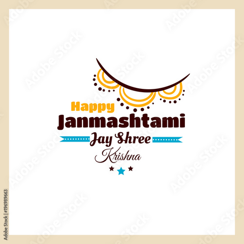 Badge Happy Janmashtami (Jay Shree Krishna - Glorify God