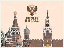 Vintage Poster Or Travel Card ...