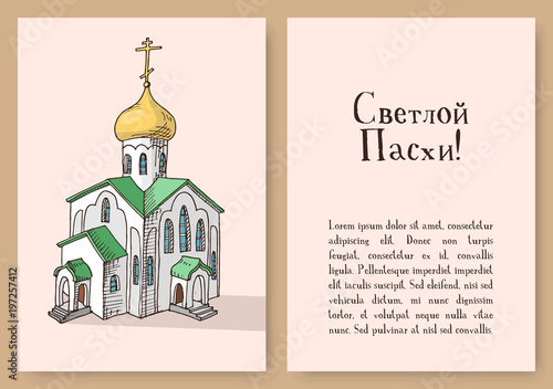 Fototapeta Hand drawn orthodox easter gift card with Russian orthodox church