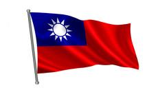 """Taiwan Flag. A Series Of """"Fl..."""