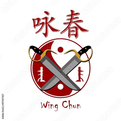 wing chun kung fu logo vectir Poster Mural XXL